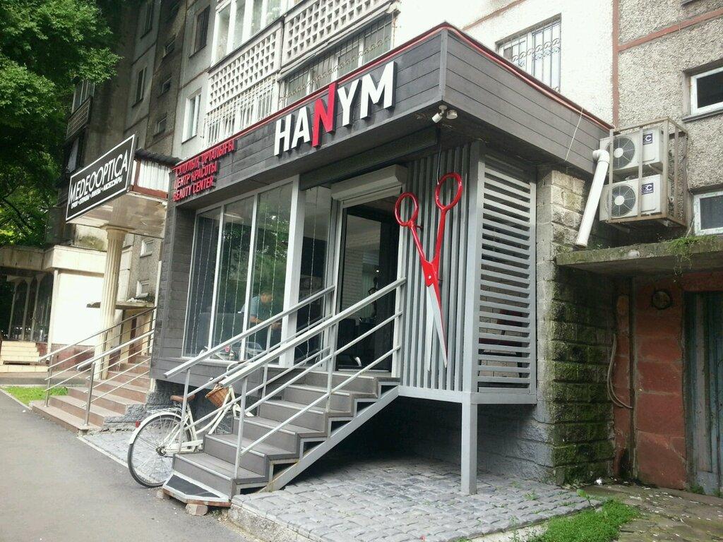 güzellik salonu — Khanym — Almatı, foto №%ccount%