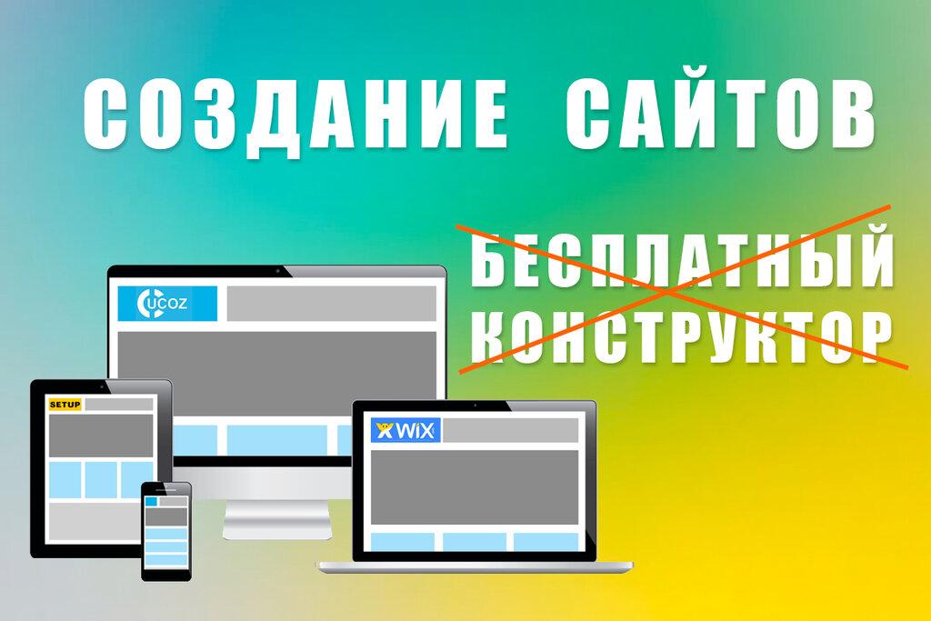 Создание сайта цена владивосток основание создания сайта документ