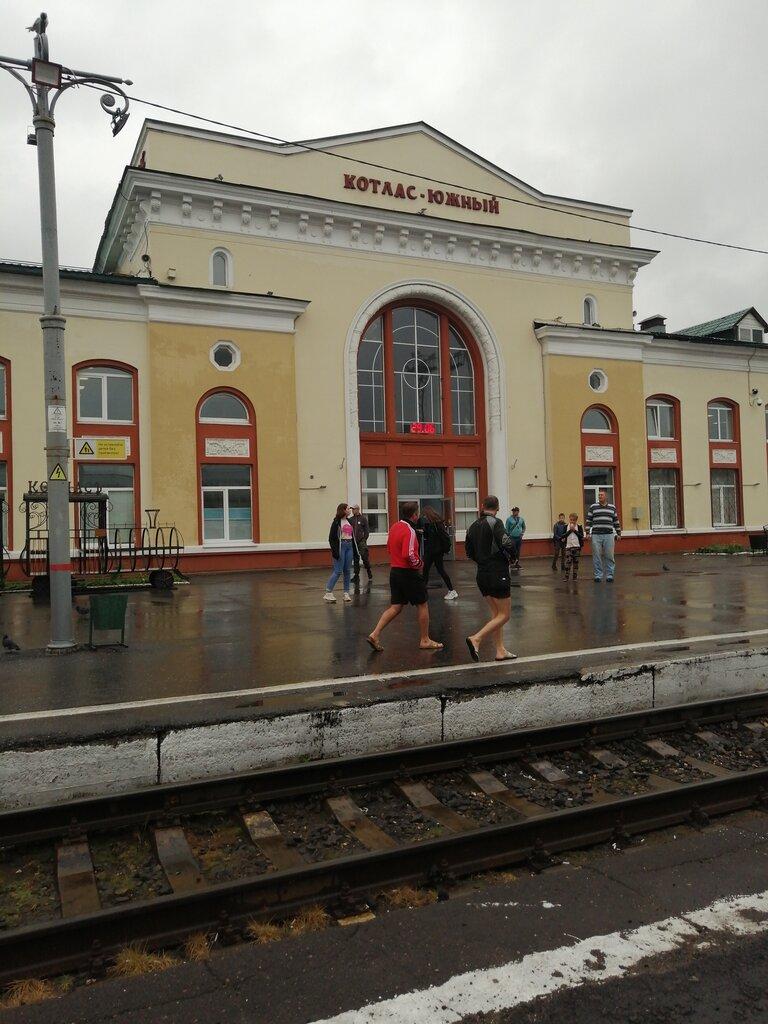 прямая вокзал приколотное фото вокзала восторге этих новинок