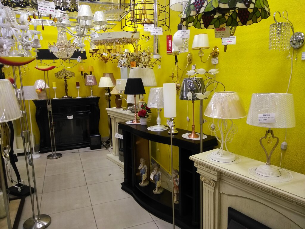 светильники — Центр продаж светильников и каминов — Мурманск, фото №5