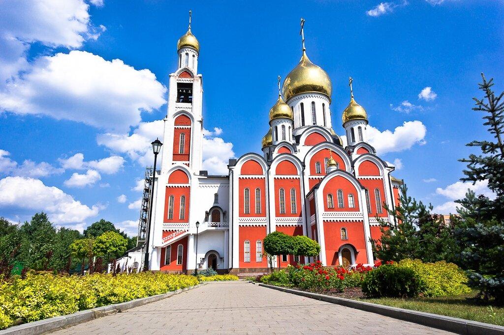 город одинцово московская обл фотографии половых губ