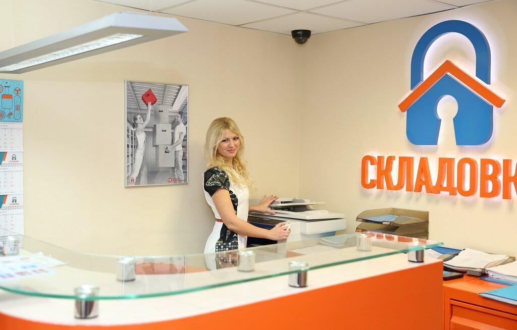 складские услуги — Складовка - Митино — Москва, фото №4