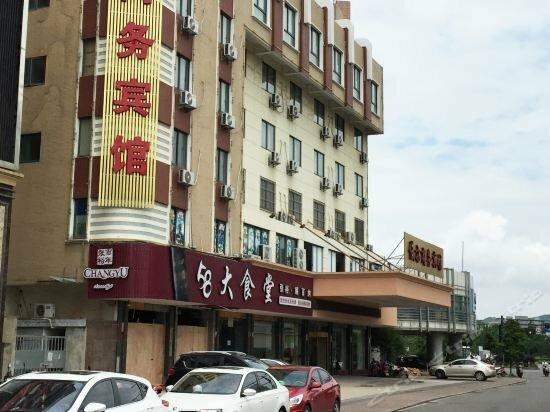Zhoushan Xinjin Hotel