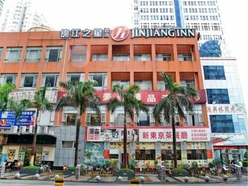 Jinjiang Inn Selected Shenzhen Huanggang Port Huangcheng Plaza