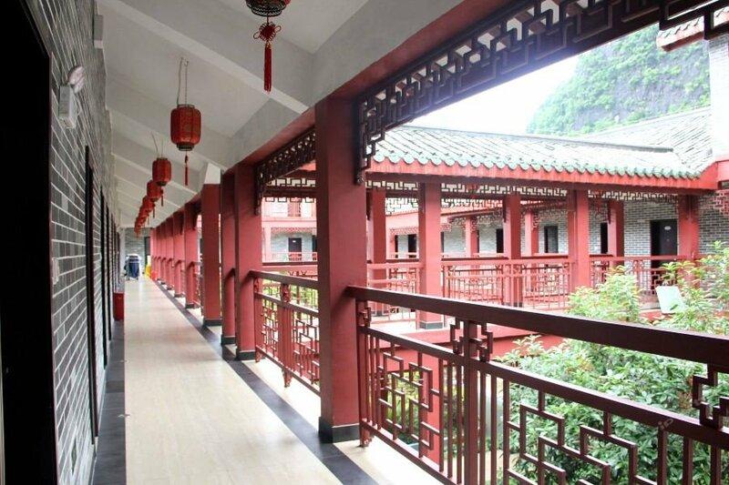 He Zhou Huang Yao Jiu Hu Shan Hotel