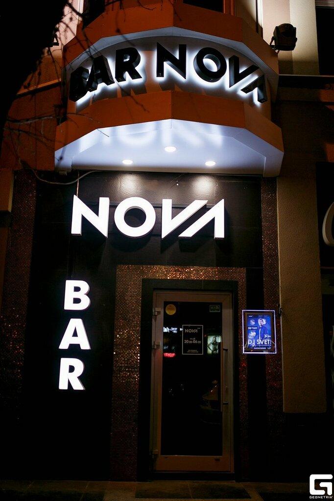 нова ночной клуб