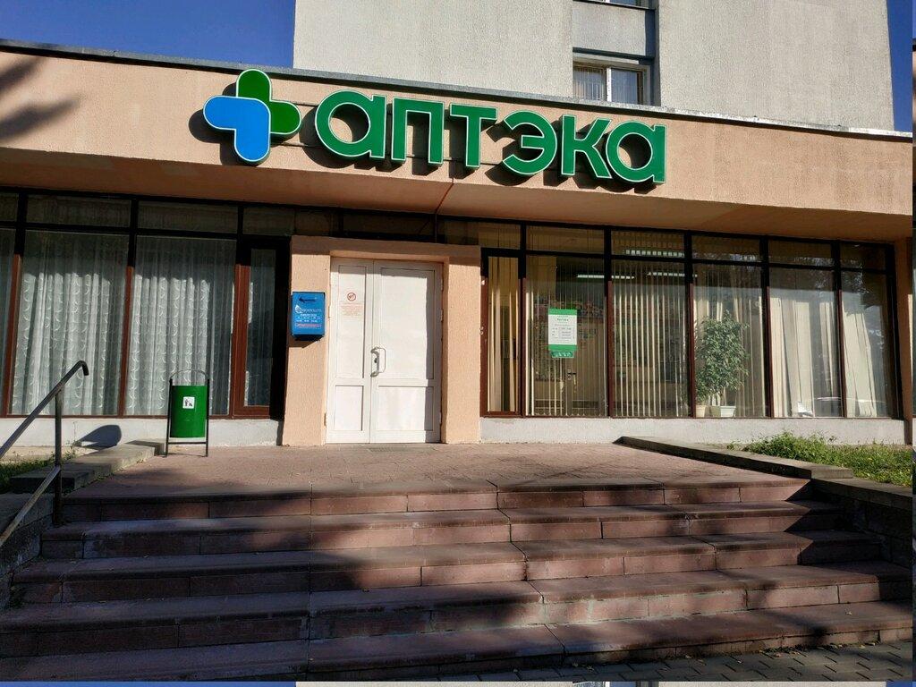 аптека — Белфармация аптека № 8 четвертой категории — Минск, фото №1