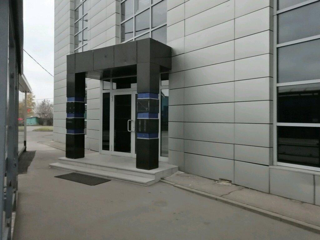 котлы и котельное оборудование — Алватер — Москва, фото №1