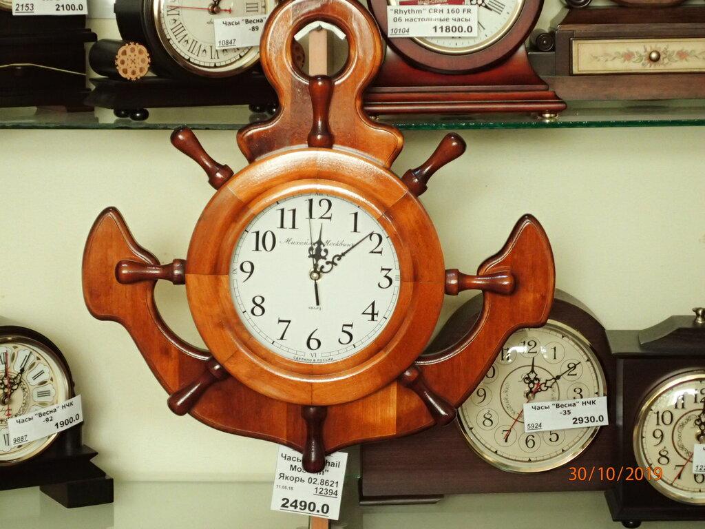 Тагиле где продать нижнем часы в скупка часов краснодар