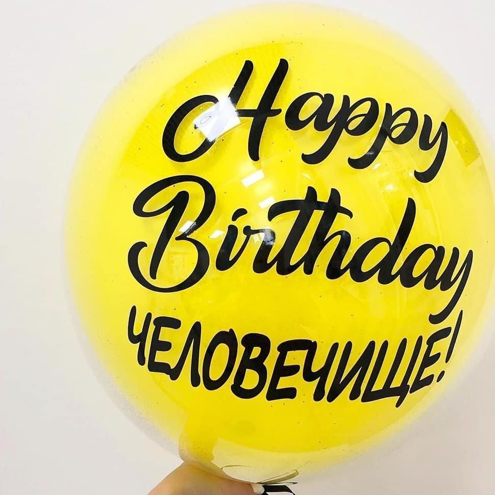 товары для праздника — Воздушные шары в Геленджике от PrazdnikGel — Геленджик, фото №2