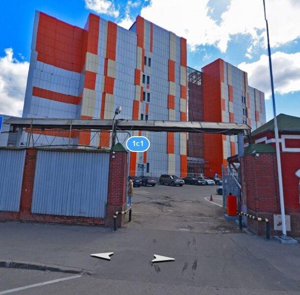 Бумеранг бетон москва заказать перевозку бетона