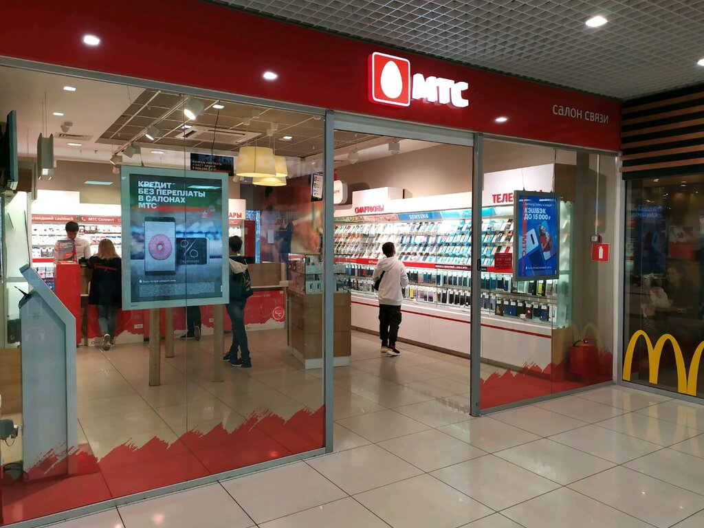 салоны мтс кредит банк восточный экспресс потребительский кредит наличными
