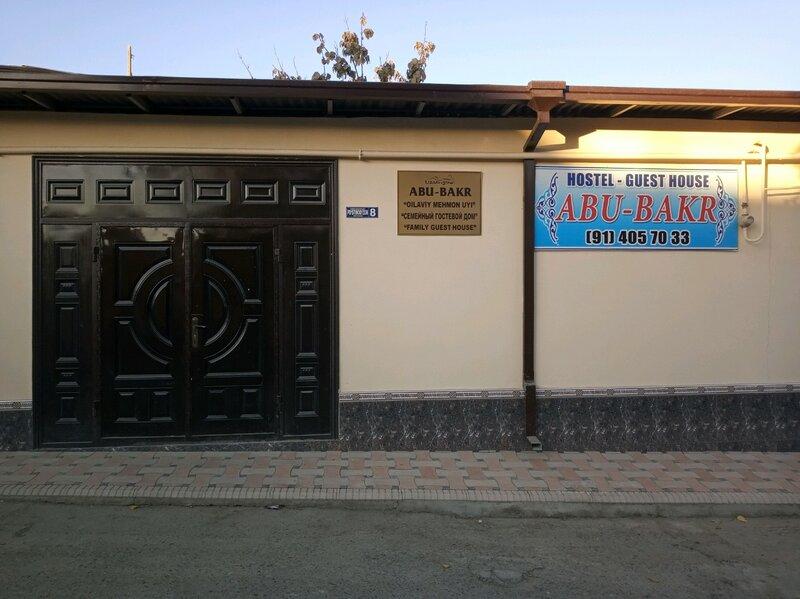 Abu-Bakr Guest House