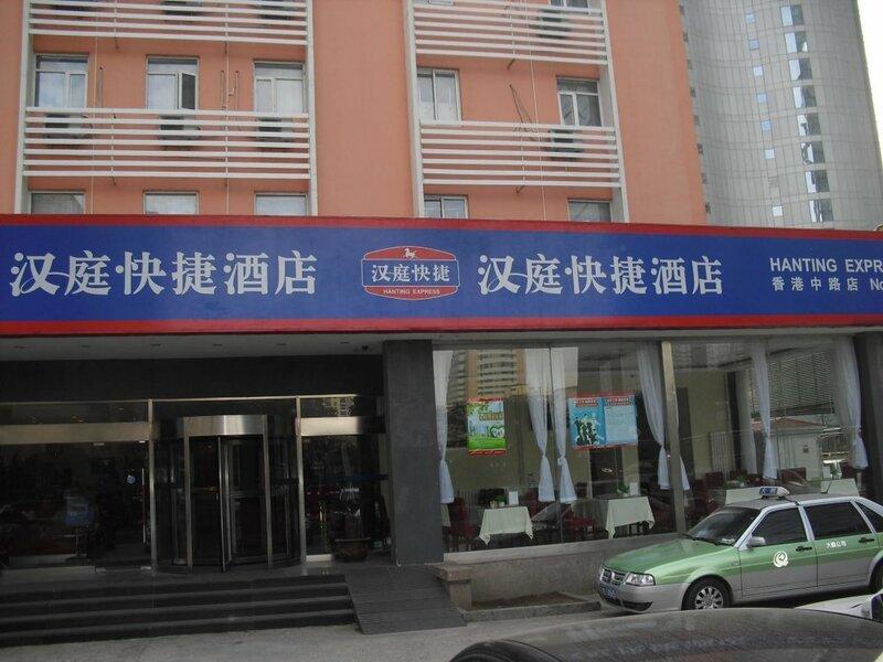 7days Inn Qingdao Wusi Square Middle Xianggang Roa