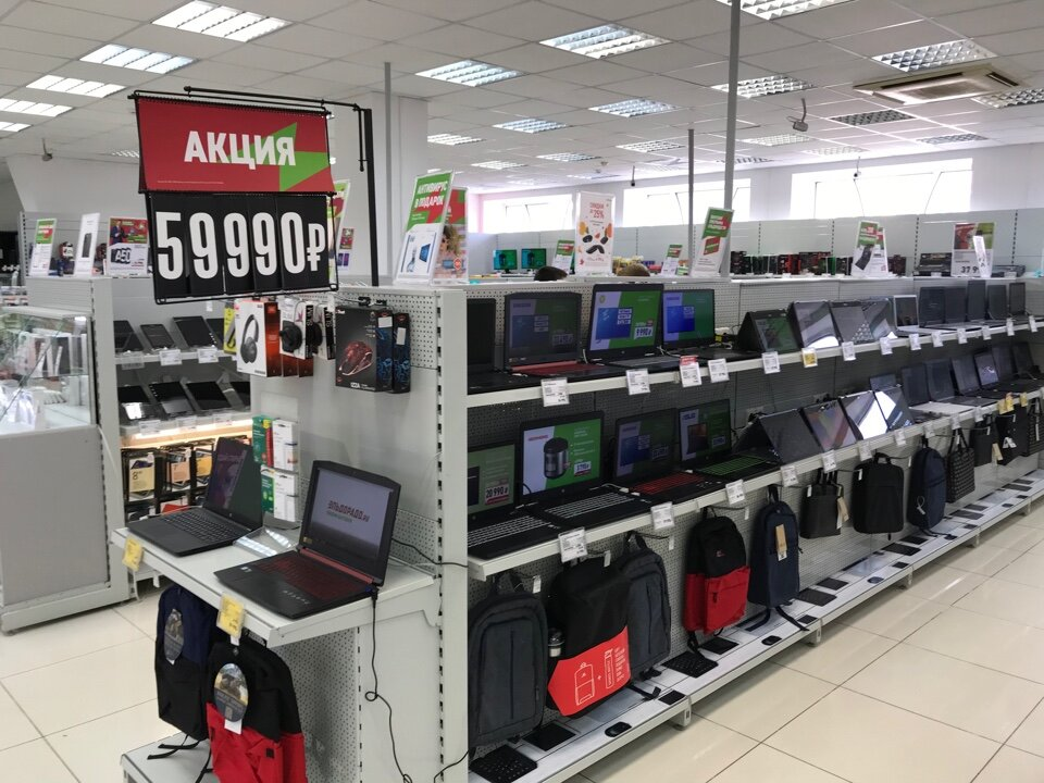 Магазин Эльдорадо В Курске
