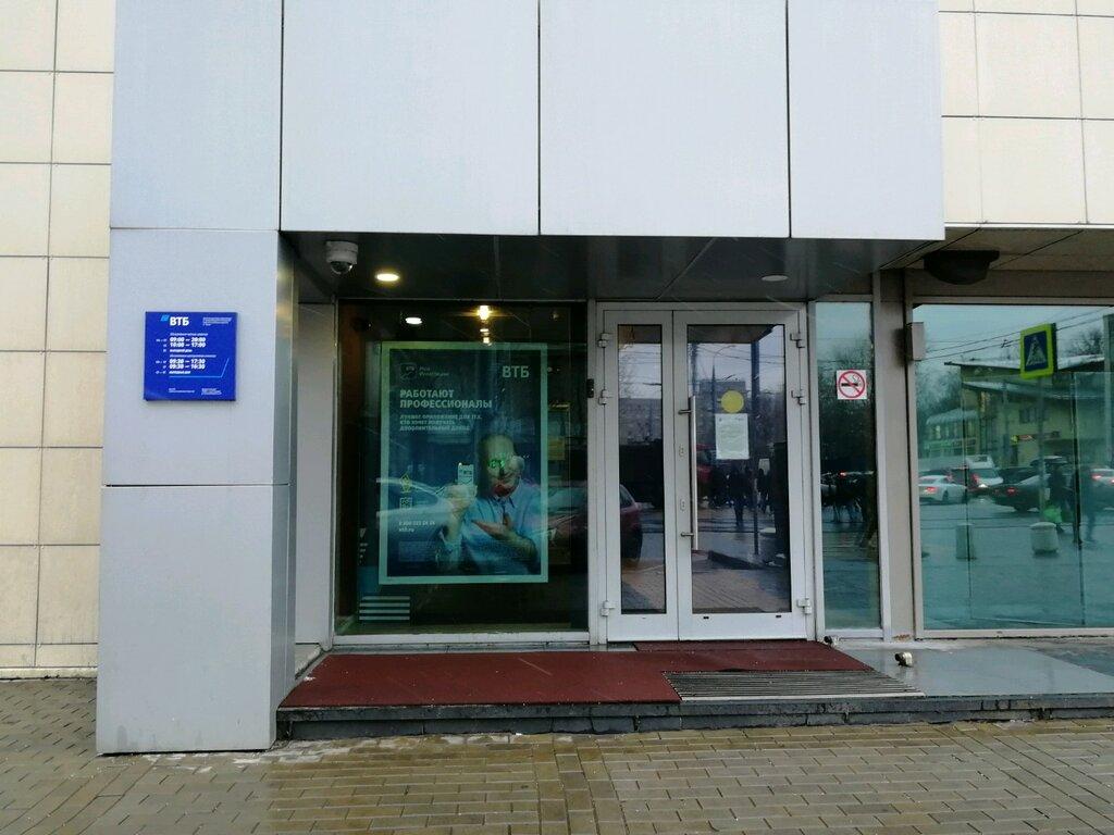 банк втб 24 адрес центрального офиса в москве где проверить автомобильное масло