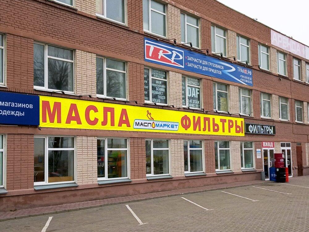 Магазин Победа Никуличи Рязань
