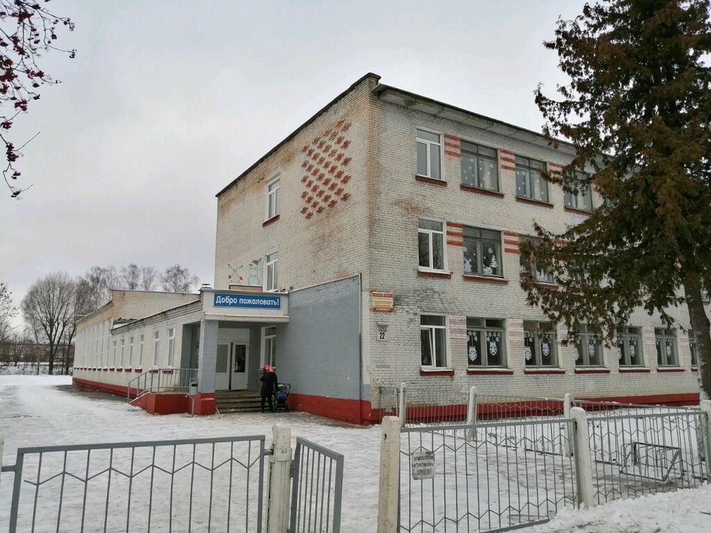 общеобразовательная школа — Средняя школа № 26 города Могилёва — Могилёв, фото №1