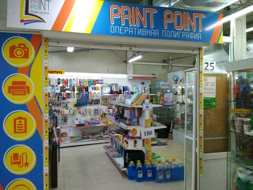 А11 Владивосток Интернет Магазин