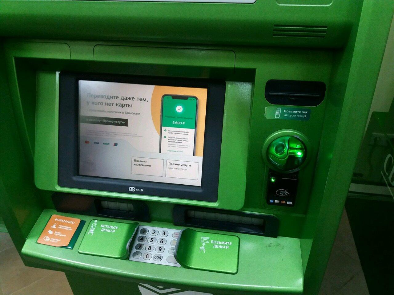 презентации сбербанк терминал подробно в картинках внимание