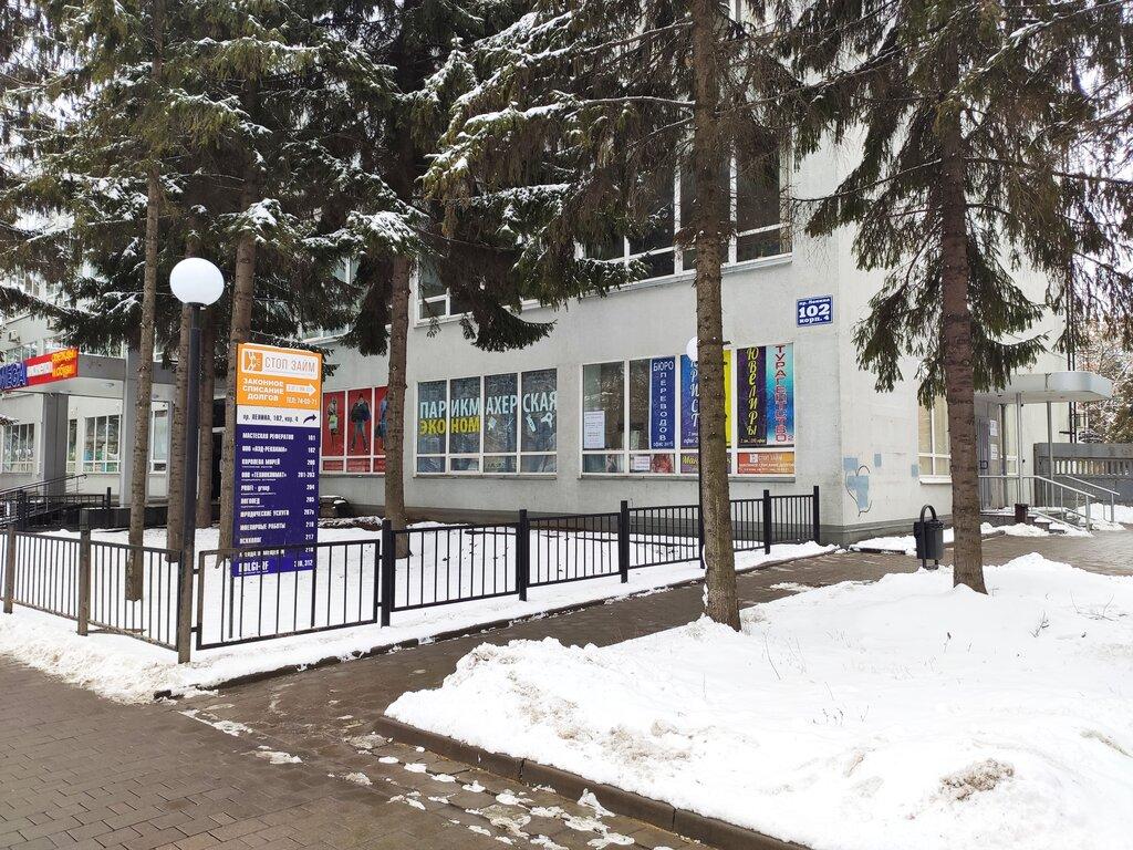 юридические услуги — Стоп Займ — Тула, фото №2