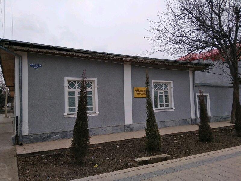 Said Ali-Rizo Hostel