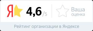 Читайте отзывы покупателей и оценивайте качество магазина на Яндексе