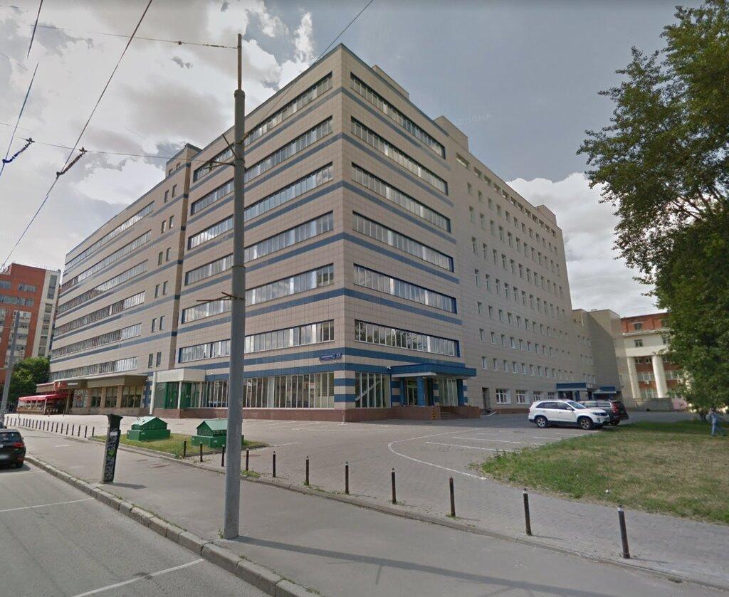 интернет-магазин — Paper Shop — Москва, фото №2