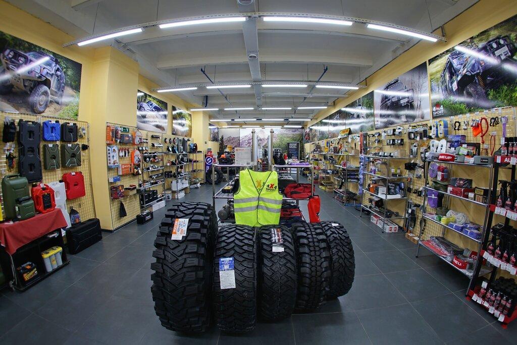 Магазины 4 Х 4 Москва