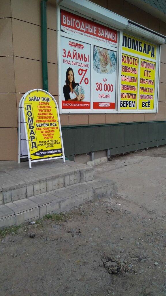 телефон в кредит без банков