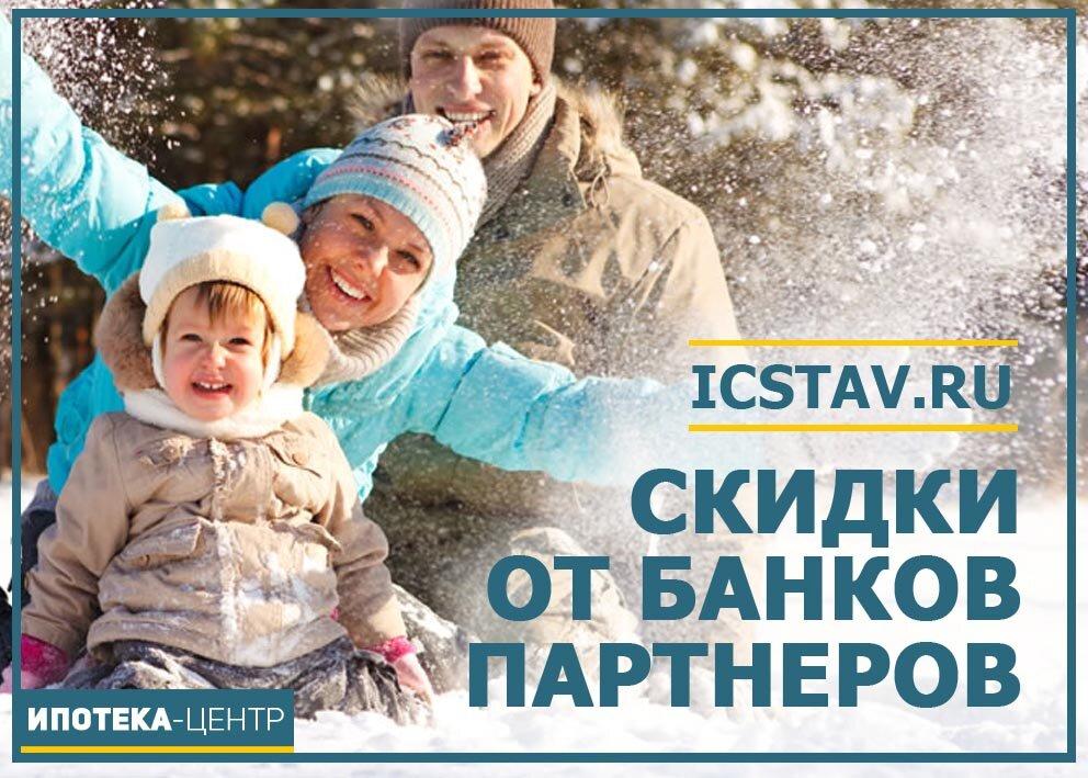 ипотека с 18 лет банки ставрополь банк хоум кредит карта свобода партнеры ростов на дону