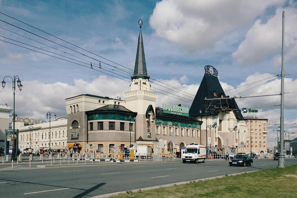 Картинки ярославский вокзал метро