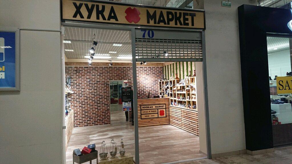 магазин табака и курительных принадлежностей — Hookah market — Минск, фото №2