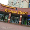Копировальный центр Ksera, Копировальные работы в Ленинском районе