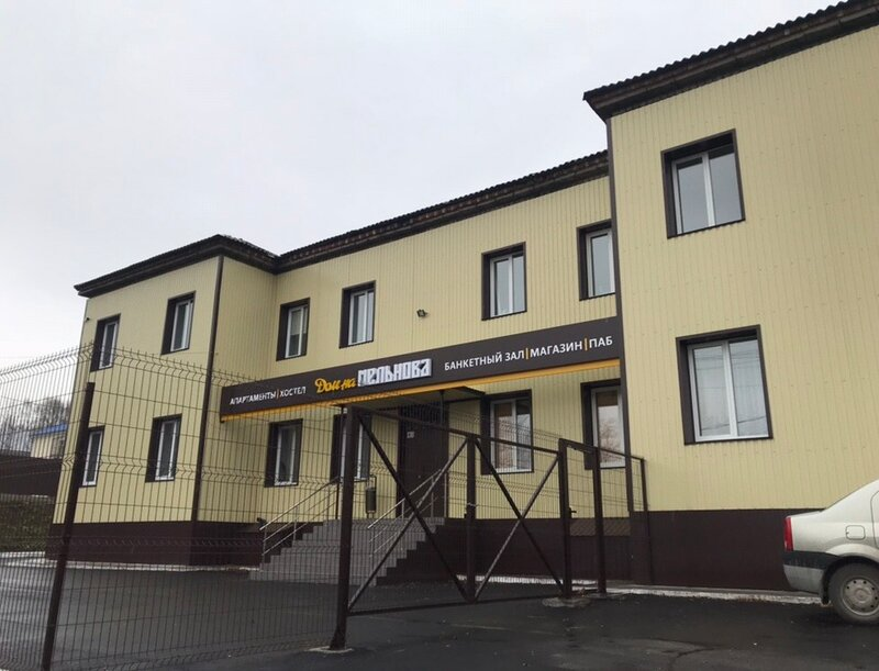 Хостел Дом на Мельнова