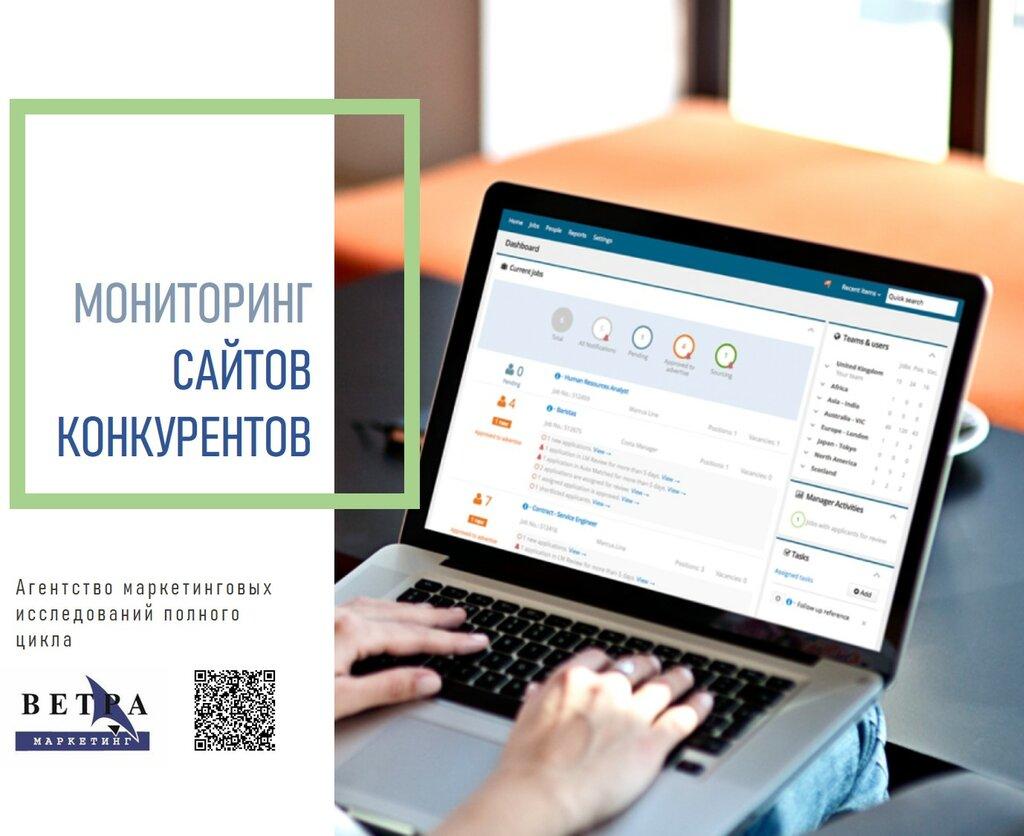 Маркетинговое агенство Семеновская программа создание шаблона сайта