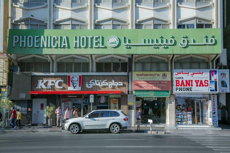 Гостиница Phoenicia