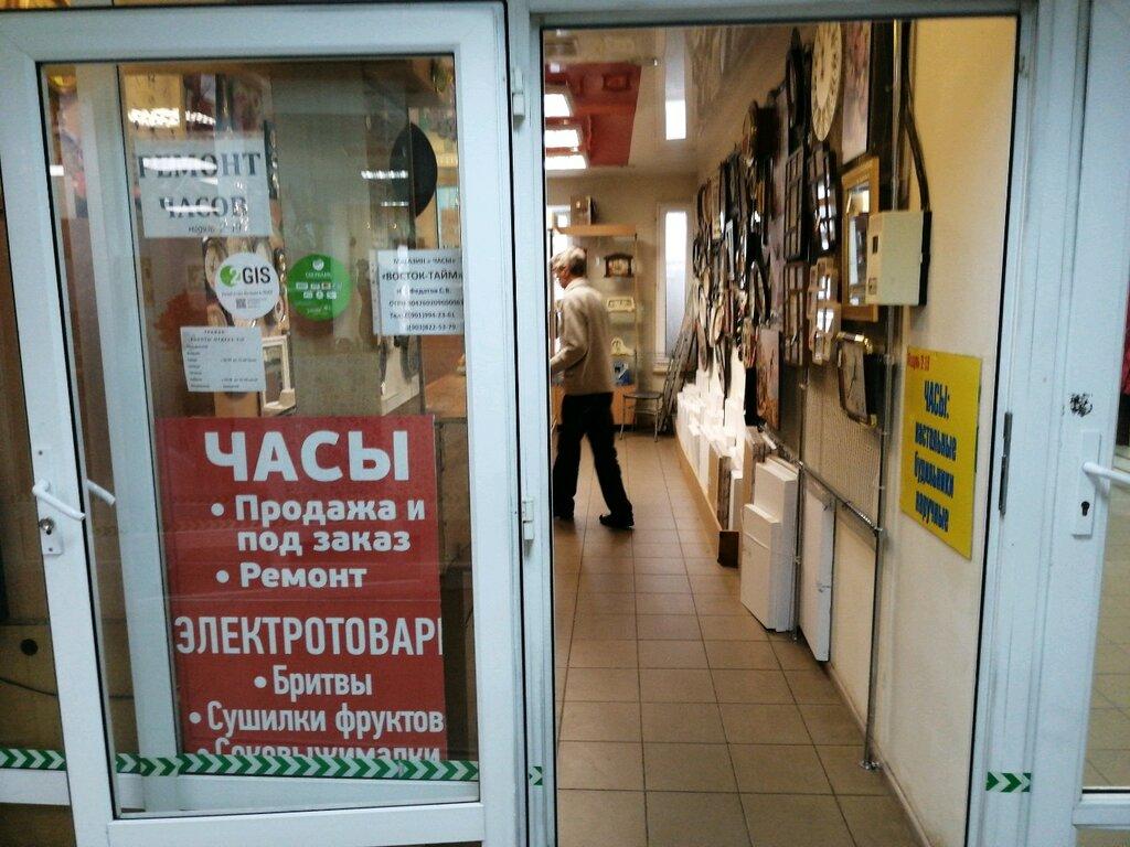 Ярославль продать часы стоимость человеко часов расчет