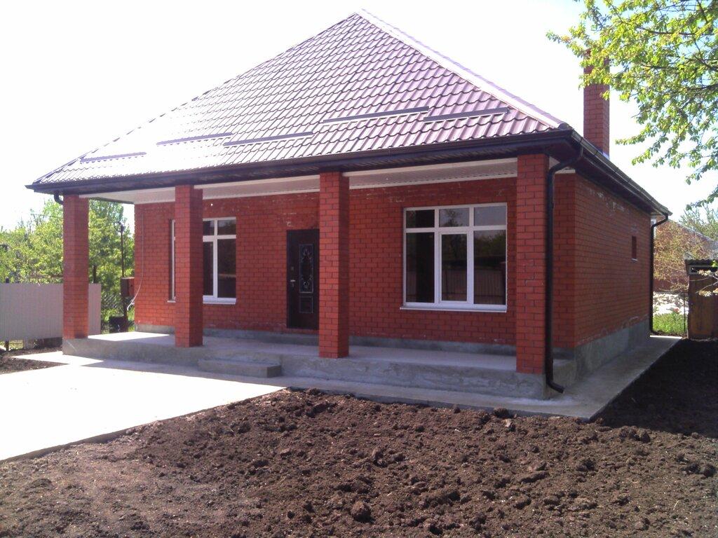 Строительная компания красный слон краснодар официальный сайт строительная компания федерация сайт