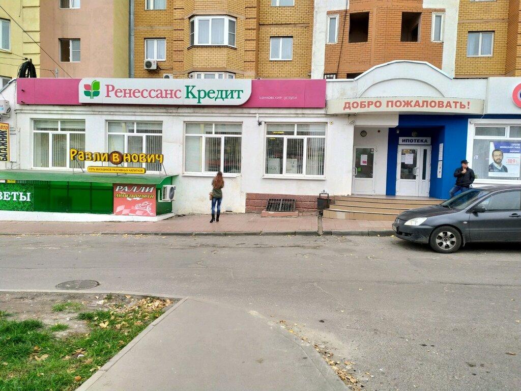 банки города липецка кредиты