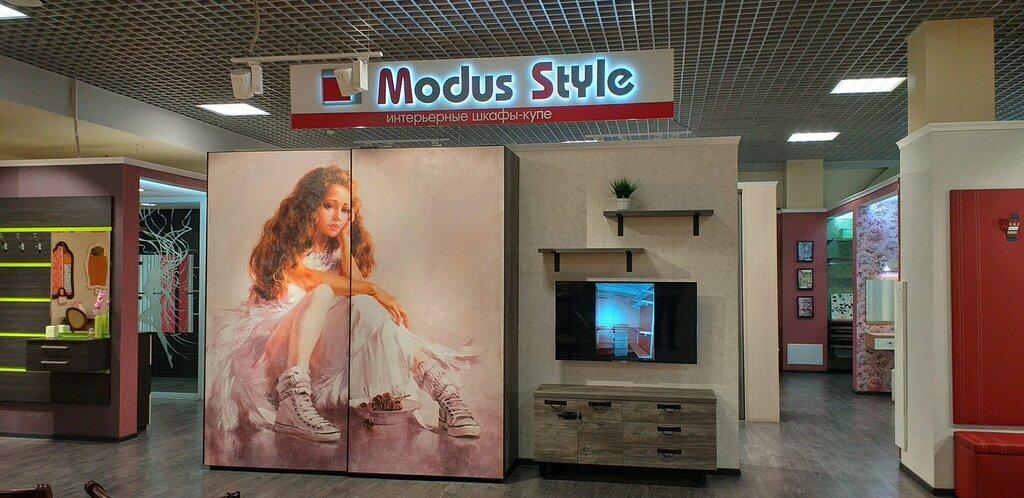 шкафы-купе — Modus Style — Владимир, фото №2