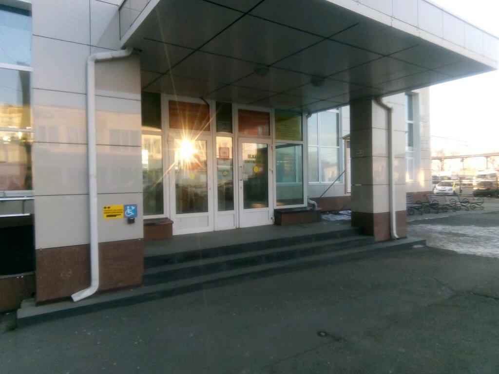 автовокзал владивосток картинки каких фильмах