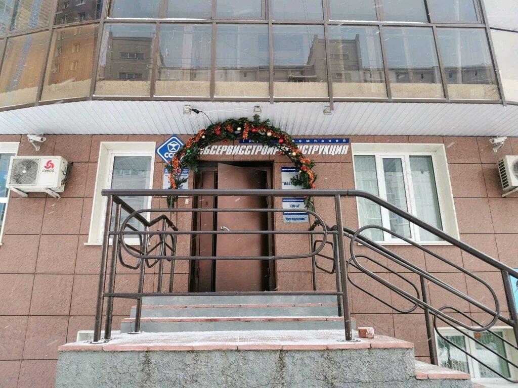 Кирилловка база отдыха Титова 31 - цены 2020, отзывы, скидки, акции | 768x1024