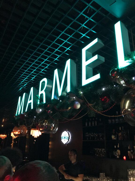 ночной клуб — Marmelad — Бобруйск, фото №2