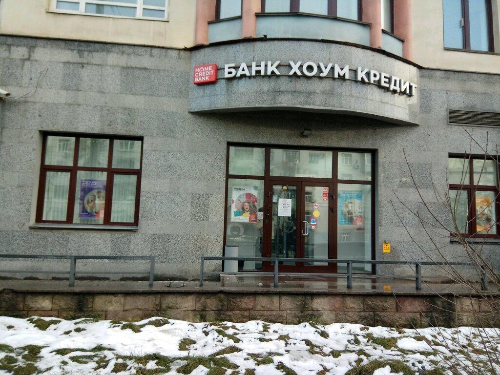 россельхозбанк рузаевка кредиты проценты