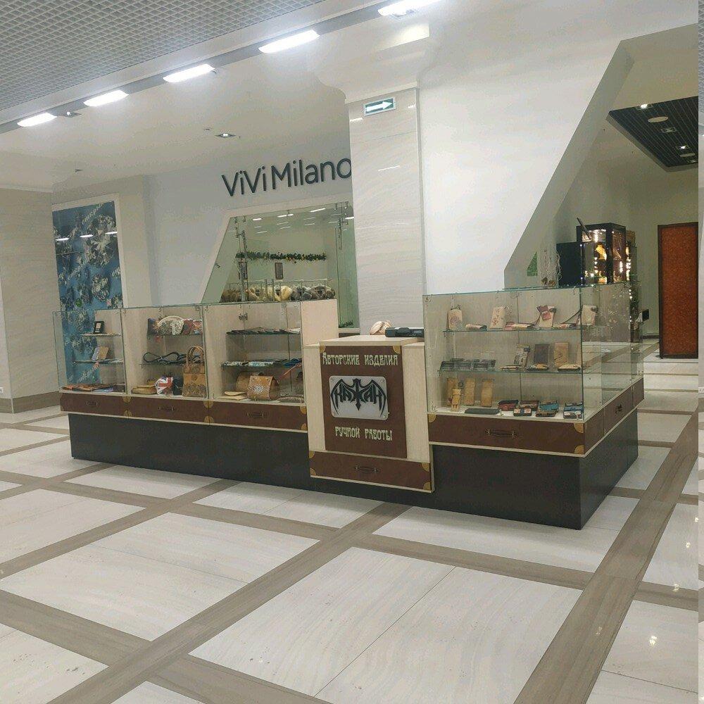 магазин галантереи и аксессуаров — Кажан — Екатеринбург, фото №1