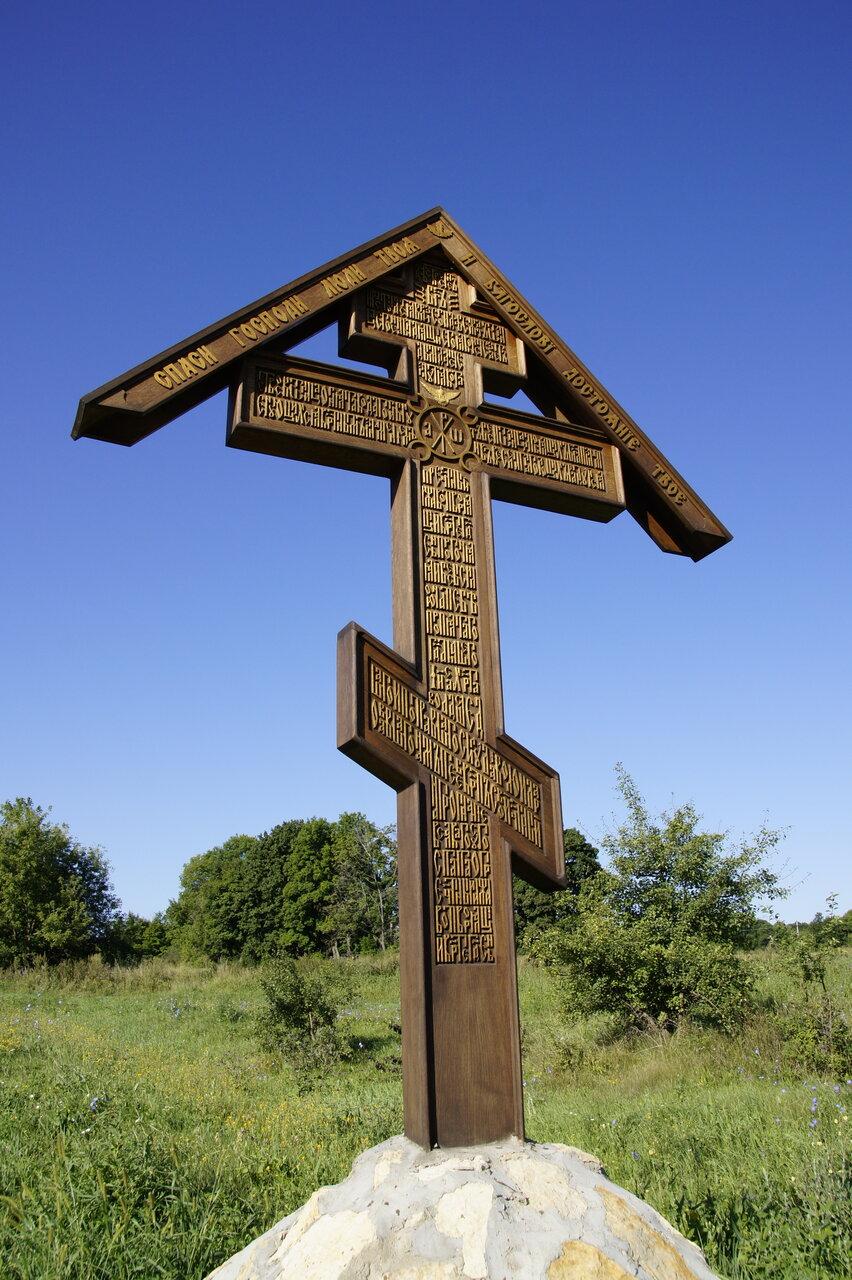 поклонный крест фото картинки