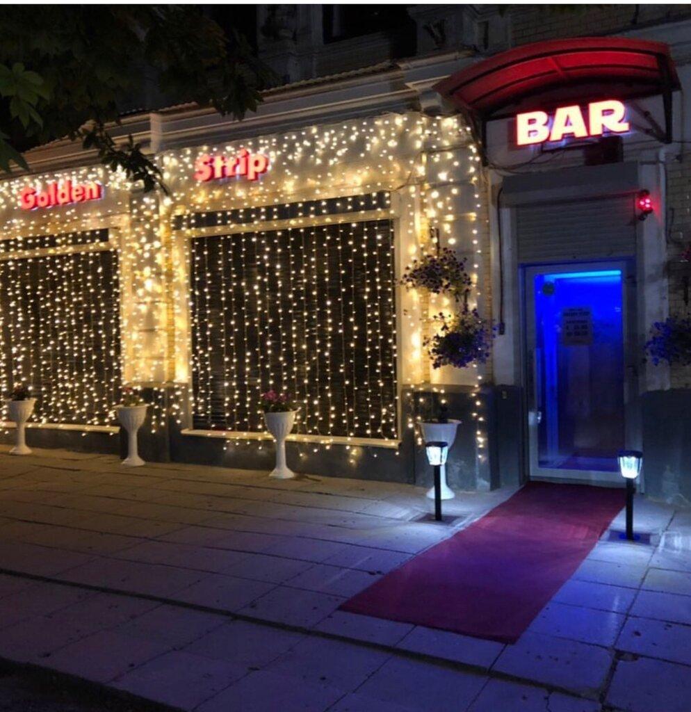 Ночной клуб проспект в саратове если в грозном ночные клубы