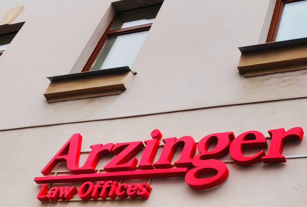 юридические услуги — Arzinger Law Offices — Минск, фото №1