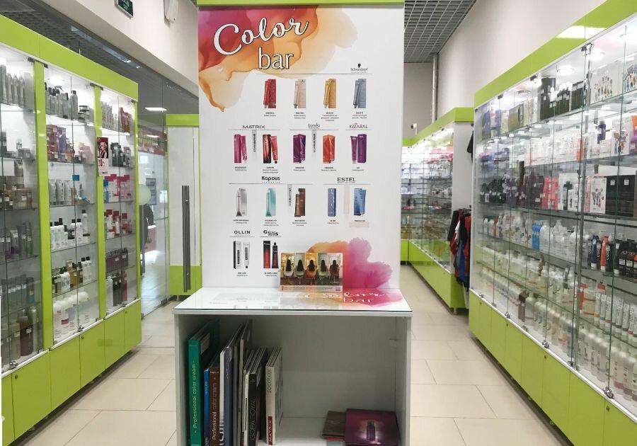 Купить проф косметику в ростове купить косметику biozone